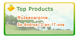 Top Products:Rutaecarpine